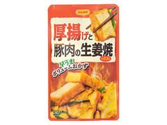 日本食研 厚揚げと豚肉の生姜焼のたれ 袋100g