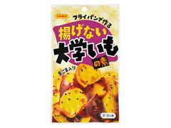 日本食研 揚げない大学いもの素 袋50g