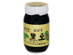 栃ぎ屋 丹波 ぶどう黒豆 瓶350g