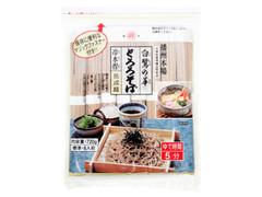 東亜食品工業 白鷺の華 とろろそば 冷水捏 熟成麺 袋720g
