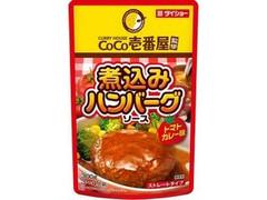 ダイショー CoCo壱番屋 煮込みハンバーグソース トマトカレー味 袋300g