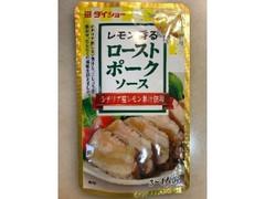 ダイショー レモン香る ローストポークソース 70g