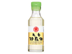 マルホン 太白胡麻油 瓶150g