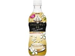 DyDo 贅沢香茶 ジャスミンティーラテ ペット450ml
