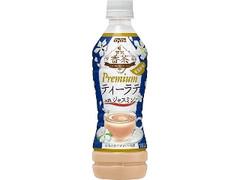DyDo 贅沢香茶 プレミアムティーラテwithジャスミン ペット430ml