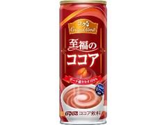 DyDo コクGrand time 至福のココア 缶250g