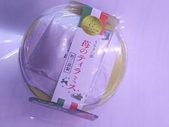 徳島産業 うさぎの夢 いちごのティラミス 1個