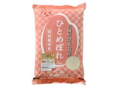 神明 宮城県登米市産ひとめぼれ 特別栽培米 袋5kg