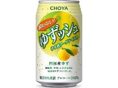 チョーヤ 酔わない ゆずッシュ 缶350ml