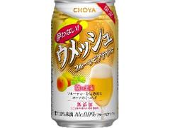 チョーヤ 酔わないウメッシュ フルーツビアテイスト 缶340ml
