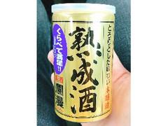 秋田銘醸 爛漫 本醸造 熟成酒 缶200ml