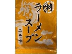 コマツ醤油 ラーメンスープ みそ味 45g