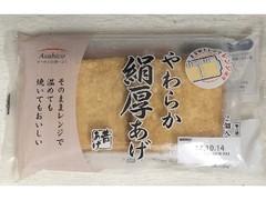 アサヒコ 昔あげ やわらか絹厚あげ 袋150g×2
