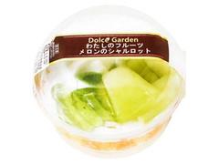 ドンレミー ドルチェガーデン わたしのフルーツメロンのシャルロット カップ1個