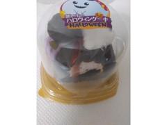 ドンレミー 紫いものハロウィンケーキ パック1個