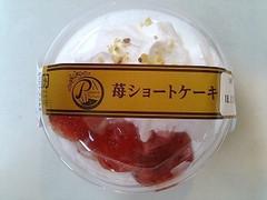 ドンレミー 苺ショートケーキ カップ1個