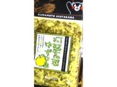 森物産 阿蘇高菜ゆずマヨ
