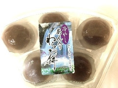 藤高製菓 冷やしあん入りわらび餅 パック5個