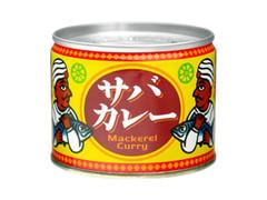 信田缶詰 サバカレー 缶190g
