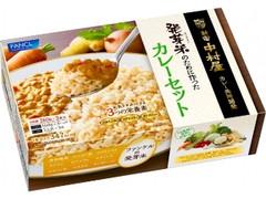 ファンケル 発芽米のために作ったカレーセット 箱3食
