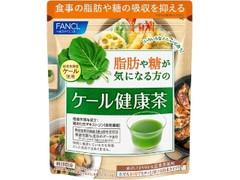 ファンケル 脂肪や糖が気になる方のケール健康茶 袋110g