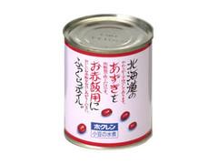 ホクレン 小豆の水煮 赤飯用 缶230g