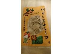 JA奈良農協 柿チップ 50g