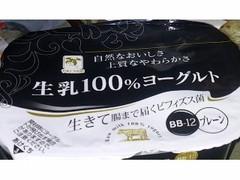 やまぐち県酪 生乳100%ヨーグルト