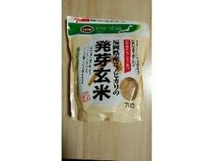 ふくれん 福岡県産ヒノヒカリの発芽玄米 袋700g