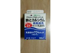 らくのうマザーズ 日本人に不足しがちな鉄とカルシウム低脂肪乳 パック180ml