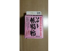 鹿児島県酪農乳業 ソフト低脂肪 パック180ml