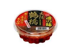 高麗 通の味大阪鶴橋 黄さんの手造りキムチ パック350g