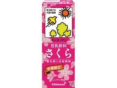 キッコーマン 豆乳飲料 さくら 春を感じる桜餅味 パック200ml