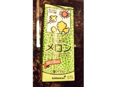 キッコーマン 豆乳飲料 メロン パック200ml