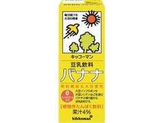 キッコーマン 豆乳飲料 バナナ パック200ml