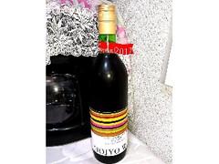 北条ワイン醸造所 北条ワイン 北条ヌーヴォ 2017 赤 瓶720ml