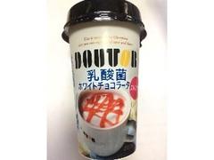ドトール 乳酸菌ホワイトチョコラータ ストロベリー カップ220g