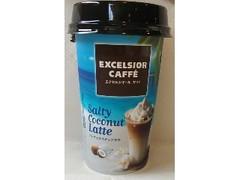 EXCELSIOR CAFEE ソルティココナッツラテ カップ220g