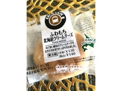 プレシア ふわもち北海道クリームチーズ 1つ入り