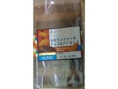 プレシア 元町サンドケーキ チョコ&アーモンド 袋3個
