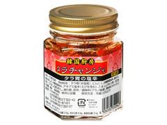 アオキ 韓国厨房 タラチャンジャ 瓶90g