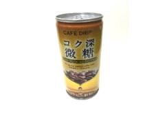 富永貿易 カフェ ドリップ コク深 微糖 185g