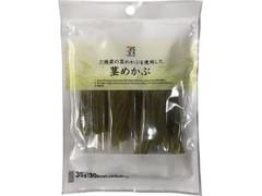 セブンプレミアム 茎めかぶ 袋35g