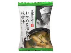 馬場飼料 道場六三郎 わかめと油あげの味噌汁 袋8g