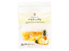 セブンプレミアム ドライフルーツパイナップル 袋32g