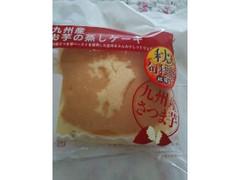 フランソア 九州産 お芋の蒸しケーキ 袋1個