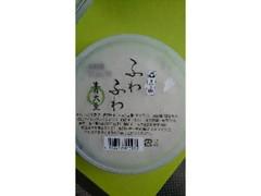 もぎ豆腐店 三之助 ふわふわ 青大豆 180g