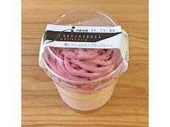 成城石井 苺とカシスのモンブランパルフェ カップ1個