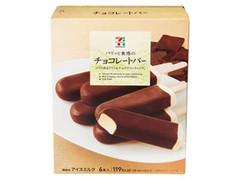 セブンプレミアム チョコレートバー 箱48ml×6