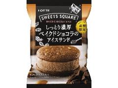 ロッテ SWEETS SQUARE しっとり濃厚ベイクドショコラのアイスサンド 袋58ml